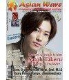 Asian Wave Magazine numéro 5 - Octobre / Novembre 2012 (Français)
