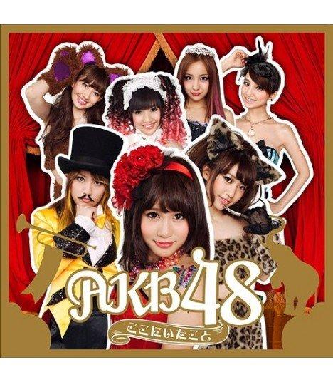 AKB48 - Koko ni Ita koto (ALBUM+DVD)(édition normale japonaise)
