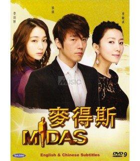 Midas - DVD DRAMA COREEN (SBS)