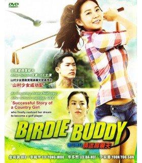 Birdie Buddy - DVD DRAMA COREEN (tvN)