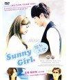 Sunny Girl - DVD DRAMA TAIWANAIS