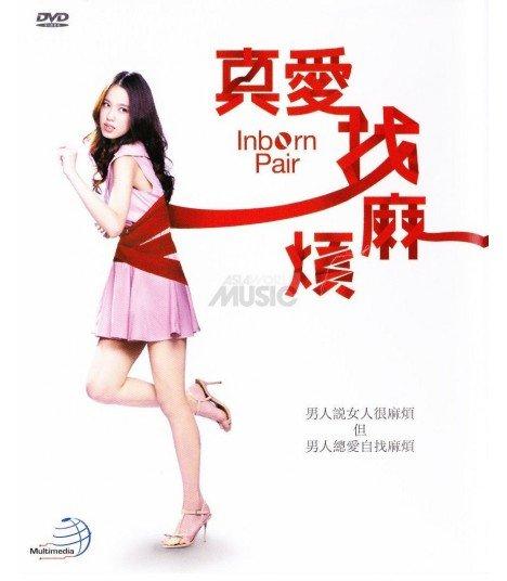 Inborn Pair (Part 1 & 2) - DVD DRAMA TAIWANAIS (SETTV)