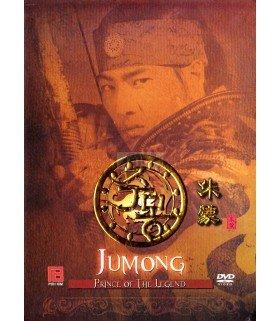 Jumong (Part 1, 2 & 3) - DVD DRAMA COREEN (MBC)
