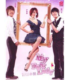Manny - DVD DRAMA COREEN (tvN)