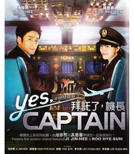 Romance Town - DVD DRAMA COREEN (KBS2)