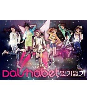 DalShabet (달샤벳) Mini Album Vol. 5 (édition coréenne)