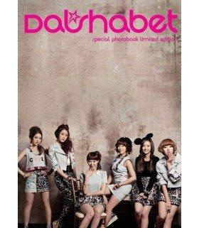 DalShabet (달샤벳) Dal Shabet Special Photobook (édition limitée coréenne)