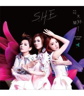 S.H.E 13th Album Blossomy (Life Version) (édition Taiwan)