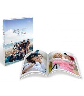 Invincible Youth (청춘불패 2) Photobook Season 2 (édition coréenne)