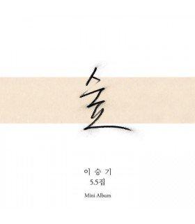 Lee Seung Gi (이승기) Mini Album Vol. 5.5 + Photo Essay Book (édition limitée coréenne)