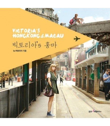 f(x) - Victoria's Hong Kong & Macau (Travel Episode 2) (édition coréenne)