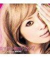 Ayumi Hamasaki - ayu-mi-x 7 - version HOUSE - (édition japonaise)