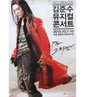 Affiche Officielle Kim Jun Soo Musical Concert : Levay With Friends (version 1)