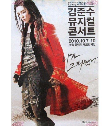 Affiche Officielle Kim Jun Soo Musical Concert : Levay With Friends