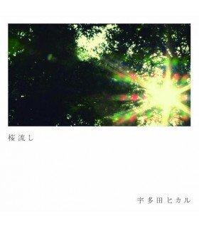 Utada Hikaru (宇多田ヒカル) Sakura Nagashi (édition japonaise)
