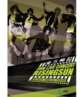 Dong Bang Shin Ki (동방신기) 2006 Concert Rising Sun (réédition coréenne)