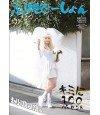 KYARY PAMYU PAMYU (きゃりーぱみゅぱみゅ) Kimi ni 100 Percent / Furisodeshon (édition limitée japonaise)