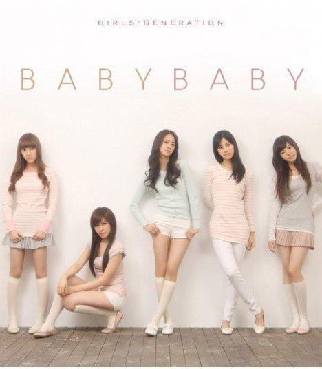Girls' Generation Vol. 1 Repackage Album - Baby Baby