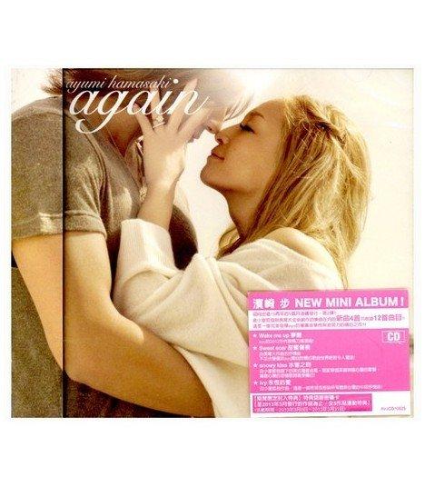 Ayumi Hamasaki (浜崎あゆみ) again (édition Taiwan)