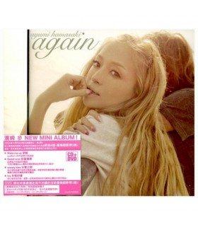 Ayumi Hamasaki (浜崎あゆみ) again (ALBUM + DVD) (édition Taiwan)