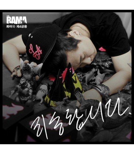 The RAMA (롸마와 제4금융) I'm Sorry (édition coréenne)