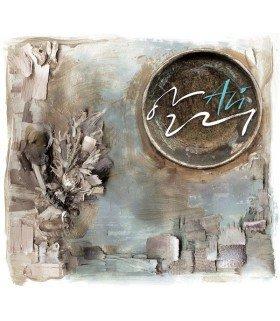 ALi (알리) Mini Album Vol. 2 (édition coréenne)