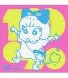 KYARY PAMYU PAMYU (きゃりーぱみゅぱみゅ) Kimi ni 100 Percent / Furisodeshon (Type B) (édition normale japonaise)