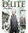 D-LITE - D'scover (ALBUM + DVD) (édition japonaise)