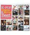 K-POP Drama & Movie Best (3CD) (édition coréenne)