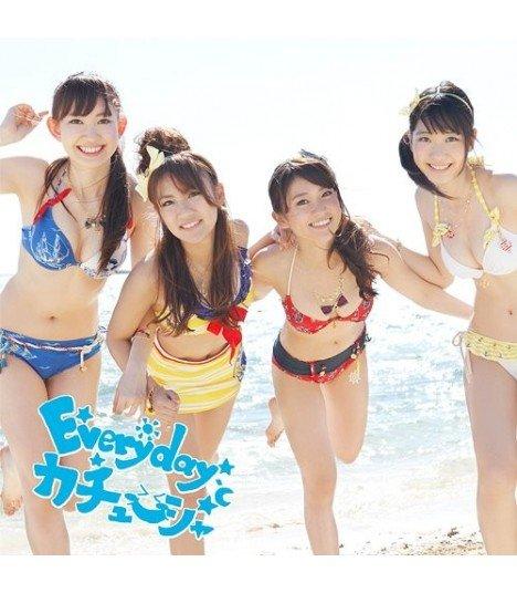 AKB48 - Everyday, Katyusha (SINGLE+DVD)(Type A)(édition japonaise)