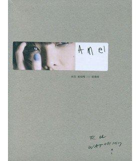 AMei Chang - R U Watching? (édition Taiwan)
