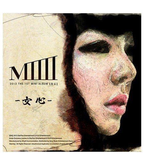 MIIII (미) Mini Album Vol. 1 (édition coréenne)