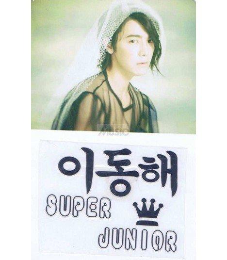 Sticker Métal Sungmin (Super Junior) 001