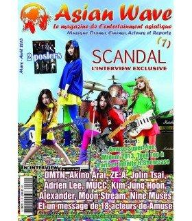 Asian Wave Magazine numéro 7 - Mars / Avril 2013 (Français)