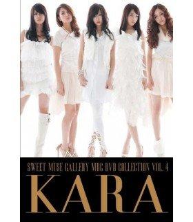 Kara - Sweet Muse Gallery : MBC DVD Collection (3DVD + Photobook) (sous-titrés anglais) (édition coréenne)