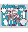 Perfume (パフューム) Mirai no Museum (SINGLE + DVD) (édition limitée taiwanaise)