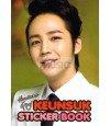Sticker Book Jang Keunsuk  - Type B