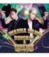 DONGHAE & EUNHYUK (SUPER JUNIOR) - I Wanna Dance (édition japonaise)