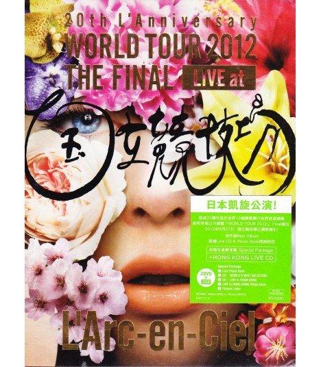 L'Arc-En-Ciel - 20th L'Anniversary WORLD TOUR 2012 THE FINAL LIVE at Kokuritsu Kyogijyo (édition Hong Kong)