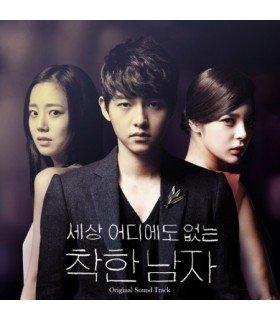 Innocent Man (세상 어디에도 없는 착한남자 ) OST Part.1 (KBS Drama) (édition coréenne)