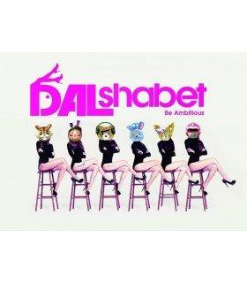 DalShabet (달샤벳) Mini Album Vol. 6 - Be Ambitious (édition coréenne)