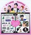 Tatouage K-Star Yuchun (JYJ) 001
