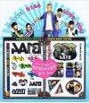 Tatouage K-Star B1A4 001