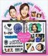Tatouage K-Star Jang Keunsuk 001