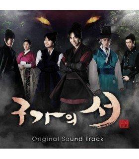 Gu Family Book (구가의 서) - OST (MBC TV Drama) (2CD+DVD) (édition coréenne)