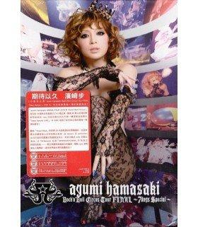 Ayumi Hamasaki - Rock'n'Roll Circus Tour FINAL -7days Special- (édition japonaise)