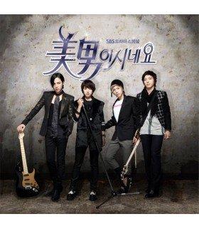 You're Beautiful OST (TV Drama)