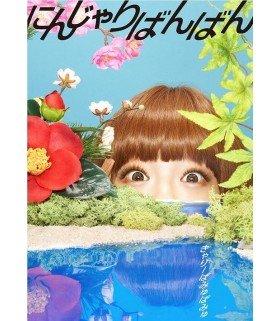 KYARY PAMYU PAMYU (きゃりーぱみゅぱみゅ) Ninjya Re Bang Bang (édition taiwanaise)