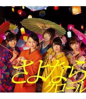 AKB48 - Sayonara Crawl (Type K) (SINGLE+DVD) (édition normale taiwanaise)