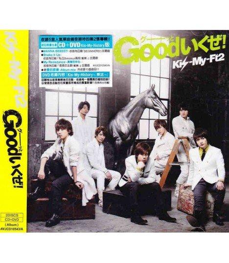 Kis-My-Ft2 - Good Ikuze! (ALBUM + DVD) (Type A) (édition limitée Taiwan)